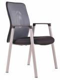 Jednací židle CALYPSO MT 1211 tm. šedá