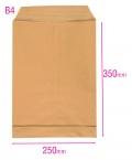 Taška B4 s textilní výztuhou