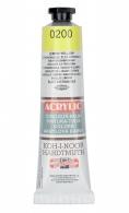 Akrylová barva Koh-i-Noor 40ml citronově žlutá