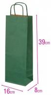 Dárková papírová taška na víno zelená