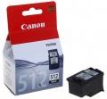 Originální inkoust Canon PG512BK černý