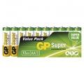 Alkalické baterie GP Super AA 10ks